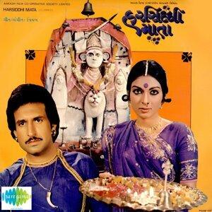 Harsiddhi Mata - Original Motion Picture Soundtrack