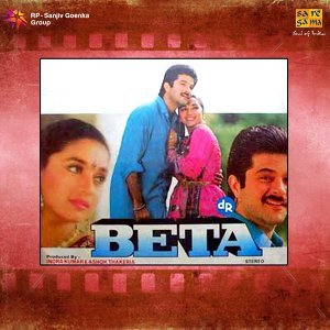 Beta - Original Motion Picture Soundtrack