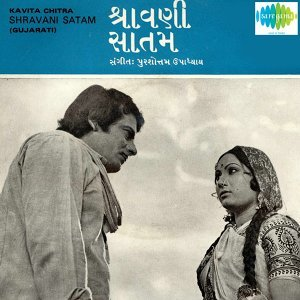 Shravani Satam - Original Motion Picture Soundtrack