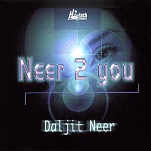 Neer 2 You
