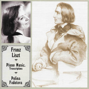 Polina Fedotova plays Liszt