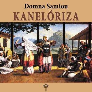 Kaneloriza