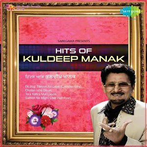 Hits of Kuldeep Manak