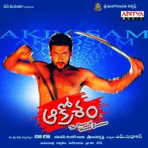 Akrosam - Original Motion Picture Soundtrack