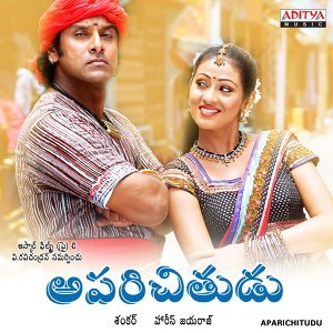 Aparichitudu - Original Motion Picture Soundtrack
