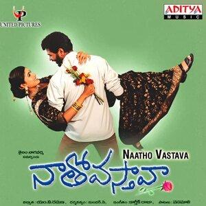 Naatho Vastava - Original Motion Picture Soundtrack
