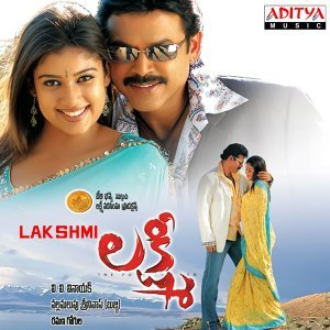 Lakshmi - Original Motion Picture Soundtrack