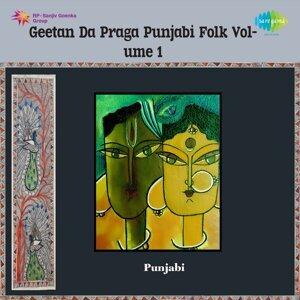Geetan Da Praga, Vol. 1