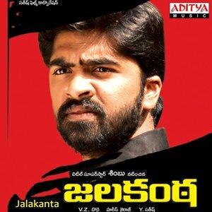 Jalakanta - Original Motion Picture Soundtrack