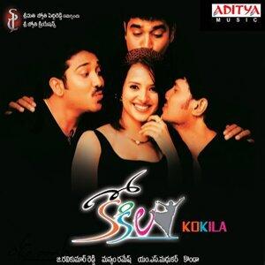 Kokila - Original Motion Picture Soundtrack
