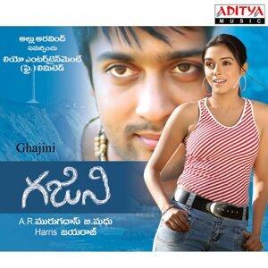 Ghajini - Original Motion Picture Soundtrack