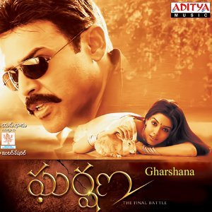 Gharshana - Original Motion Picture Soundtrack