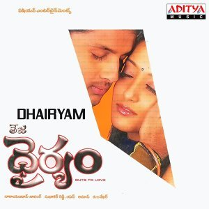 Dhairyam - Original Motion Picture Soundtrack