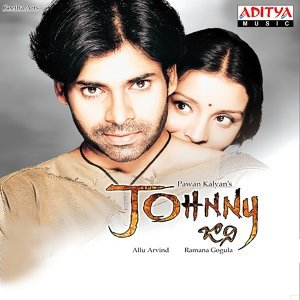 Johnny - Original Motion Picture Soundtrack