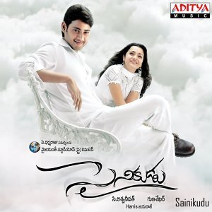 Sainikudu - Original Motion Picture Soundtrack