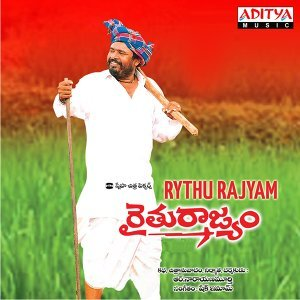 Rythu Rajyam - Original Motion Picture Soundtrack