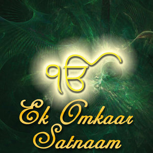 Ek Omkaar Satnaam - Single