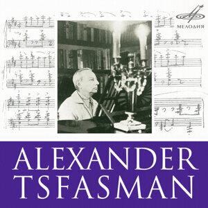 Alexander Tsfasman