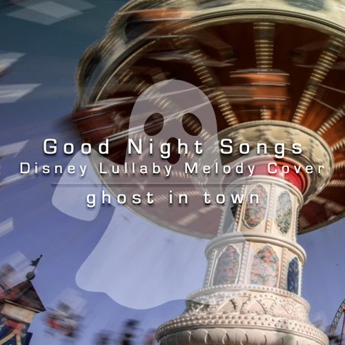 Morning Songs - wake up disney cover melodies vol.4
