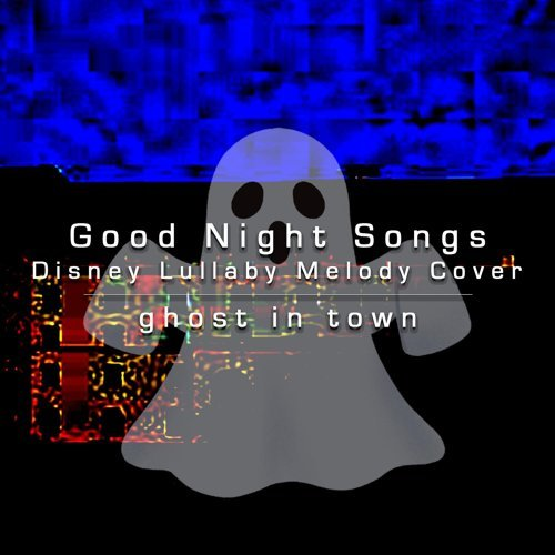 Morning Songs - wake up disney cover melodies vol.8