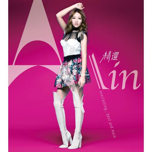 精選A-Lin -- everlasting… best and more
