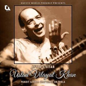 Aftab-E-Sitar - Indian Classical Sitar