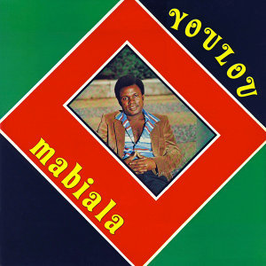Youlou Mabiala