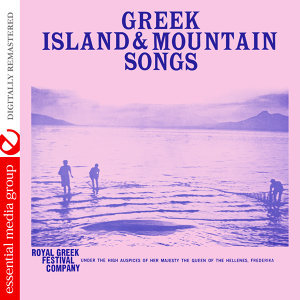 Traditional Songs & Dances of Greece & The Grecian Islands (Digitally Remastered)
