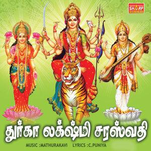 Durgai Laksmi Saraswathi