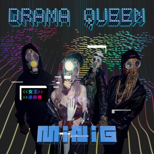 女王 Drama Queen