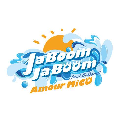 JaBoom JaBoom feat. B-Bandj