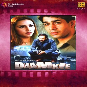 Dhamkee - Original Motion Picture Soundtrack
