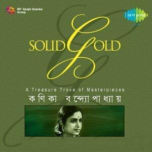 Solid Gold, Vol. 1