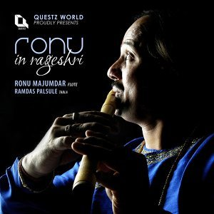Ronu in Rageshri - Indian Classical Flute