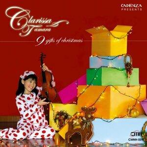9 Gift of Christmas