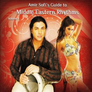 Amir's Guide to Middle Eastern Rhythms Vol. 1