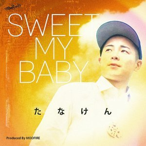 Sweet My Baby -Single