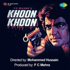 Khoon Khoon - Original Motion Picture Soundtrack