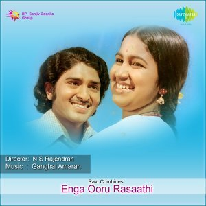 Enga Ooru Rasaathi - Original Motion Picture Soundtrack