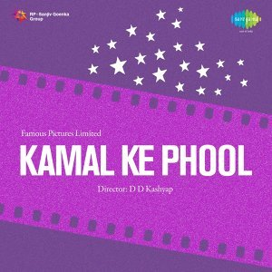 Kamal Ke Phool