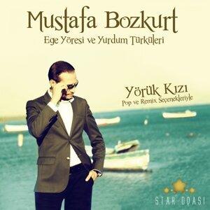 Ege Yöresi Ve Yurdum Türküleri - Yörük Kızı Pop Ve Remix Seçenekleriyle