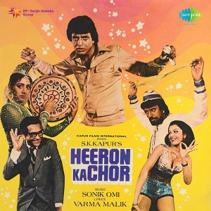 Heeron Ka Chor - Original Motion Picture Soundtrack
