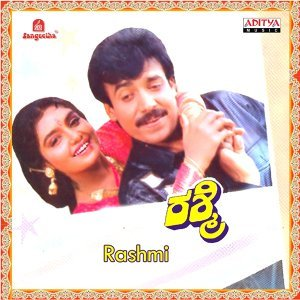 Rashmi - Original Motion Picture Soundtrack
