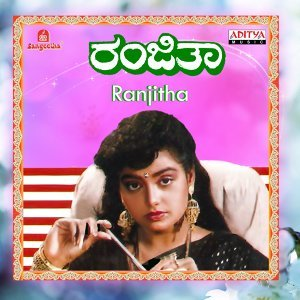 Ranjitha - Original Motion Picture Soundtrack