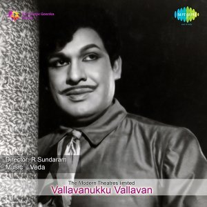 Vallavanukku Valavan - Original Motion Picture Soundtrack