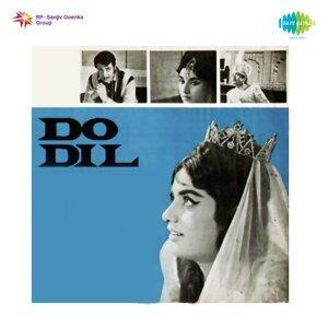"Phir Nain Bawre Bhar Bhar Aaye - From ""Do Dil"""