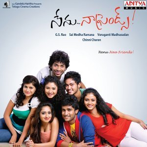 Nenu Naa Friends - Original Motion Picture Soundtrack