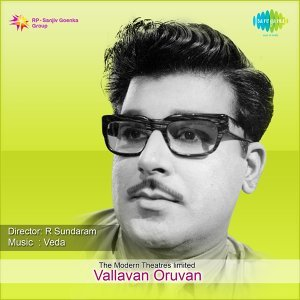 Vallavan Oruvan - Original Motion Picture Soundtrack