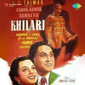 """Chahat Ka Bhoolana Mushkil Hai - From """"Khilari"""""""