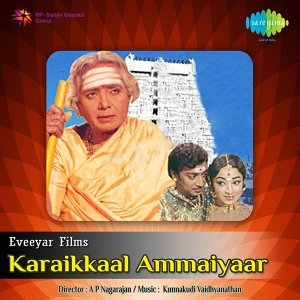Karaikkaal Ammaiyaar - Original Motion Picture Soundtrack